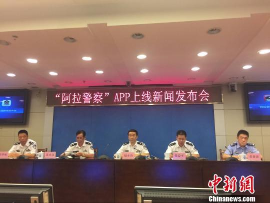 """浙江宁波公安""""阿拉警察""""APP正式上线 纳入51项服务"""