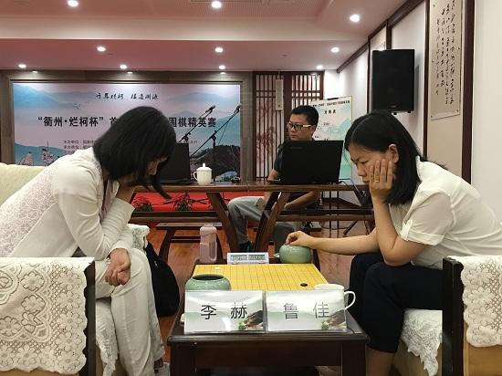 """""""烂柯杯""""女子精英赛鲁佳胜李赫 与於之莹会师决赛"""
