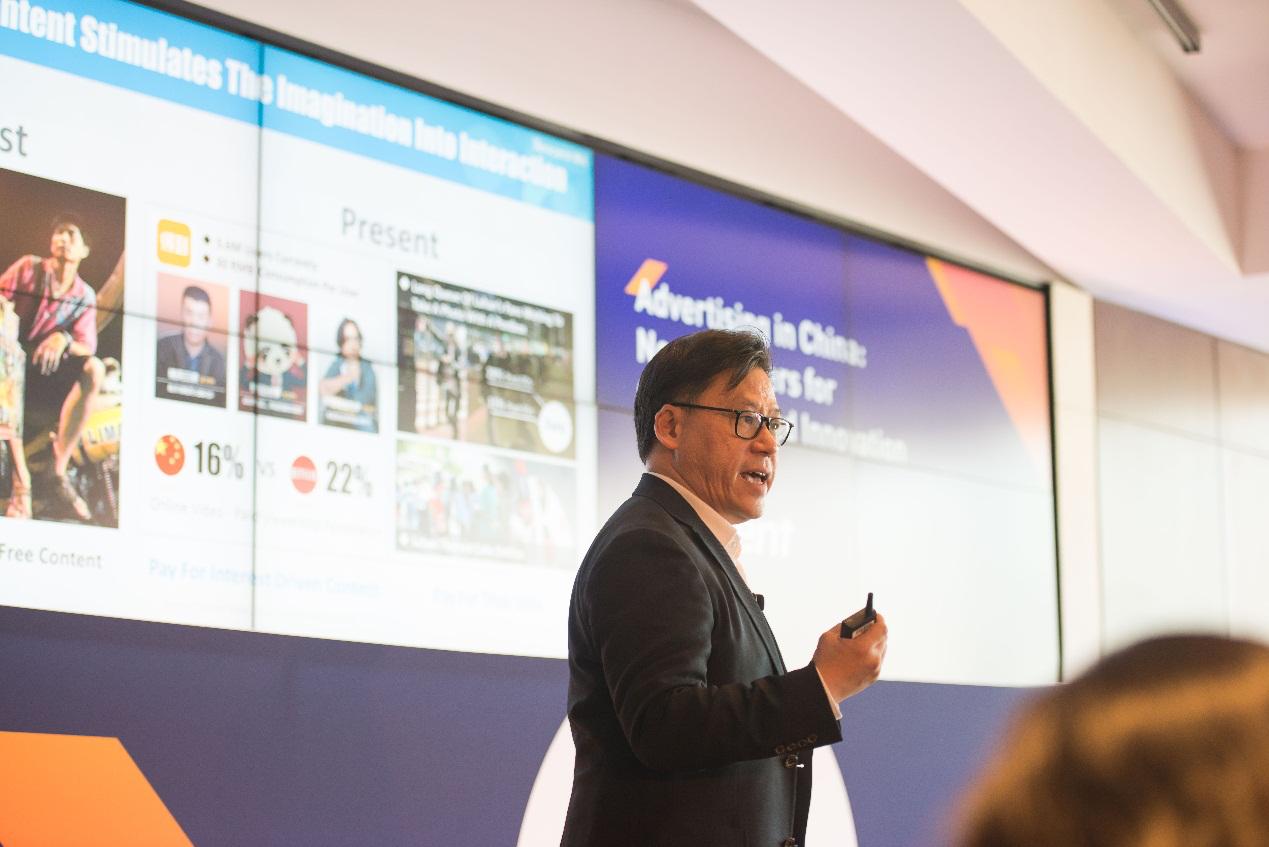 纽约广告周:腾讯阐释中国数字广告洞察