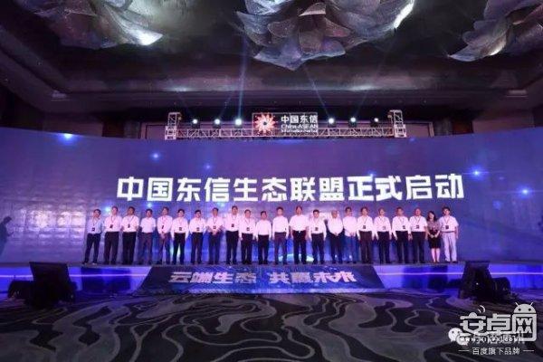 乐语通讯成为中国-东盟信息产业联盟虚拟运营商
