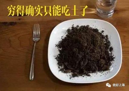 过完长假要吃土?收下这本《上海人生存宝典》!
