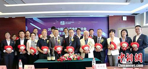 2017净水产业生态大会在京举办