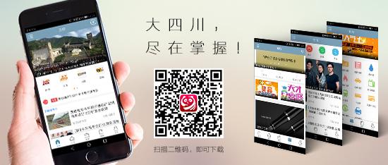 四川十月演展季系列活动拉开帷幕