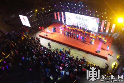 第五届黑龙江省广场舞大赛落幕 500支队伍3万群众参赛