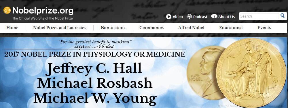 快讯!霍尔、罗斯巴什和扬三位科学家获2017年诺贝尔医学奖