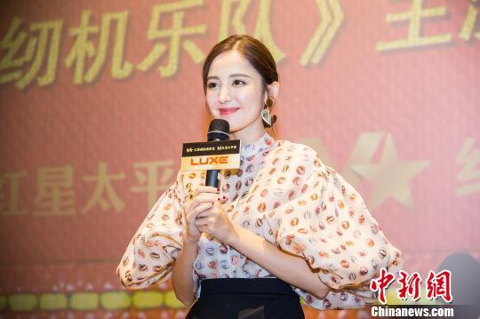 古力娜扎空降福州 为国庆档电影《缝纫机乐队》宣传造势