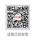 """2016年度""""五个一百""""网络正能量精品评选活动揭晓 江西高校一人摘三奖"""