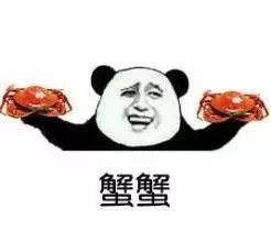哈哈哈哈!妈妈烧的这锅黑乎乎的螃蟹刷屏了!网友:还没吃到大闸蟹的我,想哭
