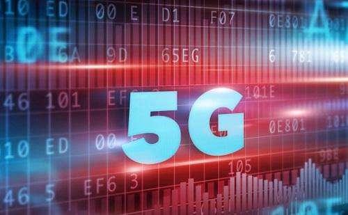 我国将大力推进网络提速降费 加快建设5G互联网技术应用