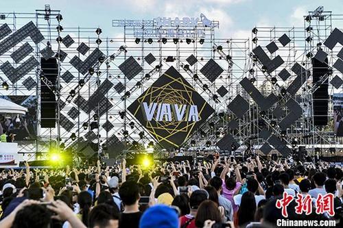 珠海沙滩音乐节掀最燃音乐浪潮