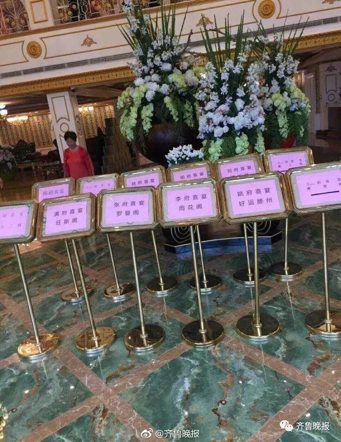 1家酒店同时办12场婚宴!找错地方不可怕 随错红包就尴尬了