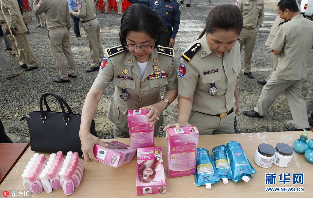 柬埔寨当局摧毁81吨假冒化妆品(组图)
