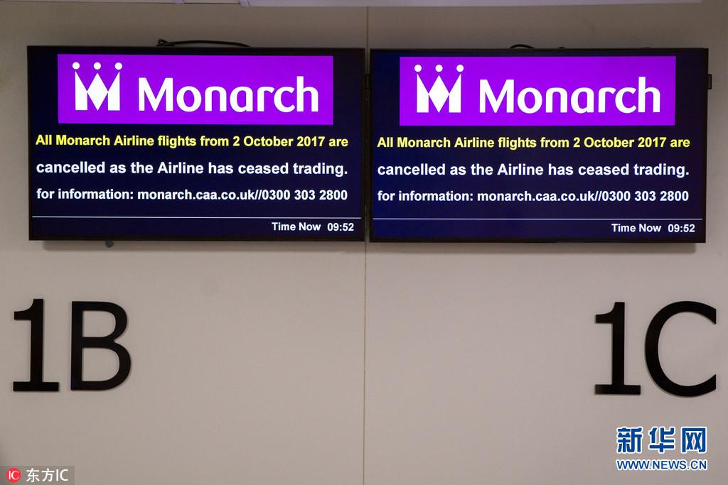 英国君主航空突然宣布破产 11万订票旅客滞留海外(组图)
