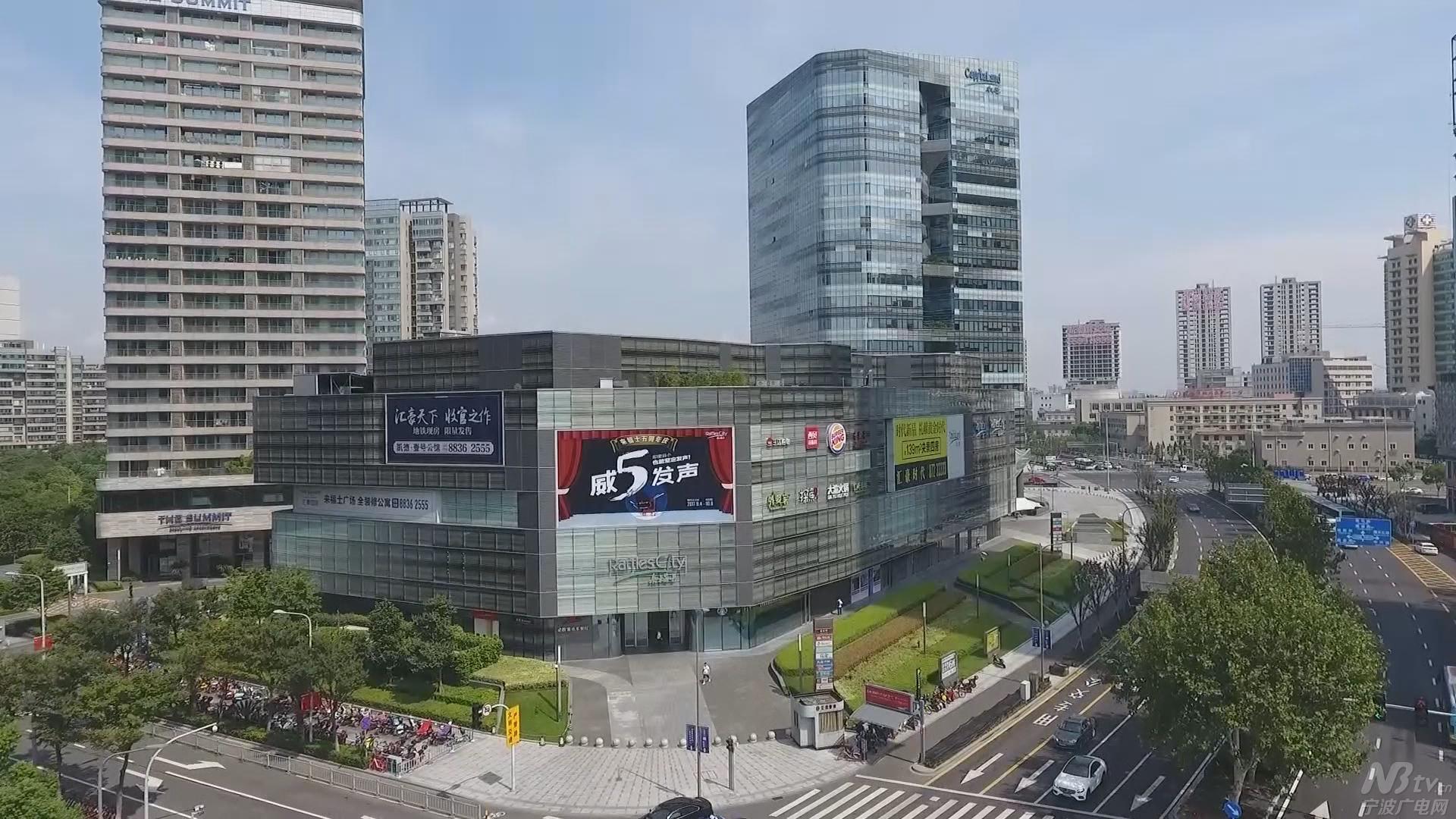 来福士广场: 五年构筑宁波商业品质新高地
