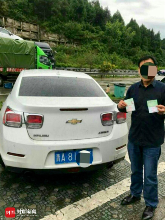 司机挡号牌 家人欲贿赂交警:给你们点钱别处罚了