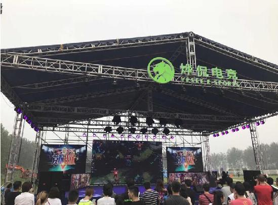 电竞娱乐嗨翻国庆佳节