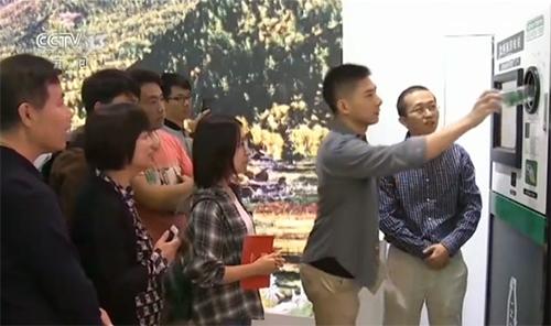 """【""""砥砺奋进的五年""""成就展】绿色发展 共建美丽中国"""