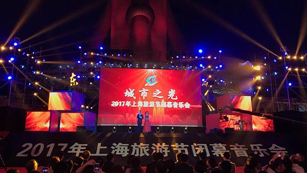 【爱上海,爱申活】上海旅游节吸引1215万市民游客走进欢乐与美好