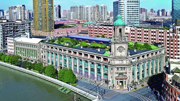 阅读上海100胜 97 | 邮政大楼 一封家书寄情 一栋老楼求新