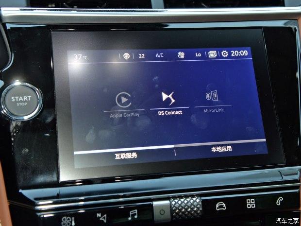 长安标致雪铁龙 DS 5LS 2018款 基本型