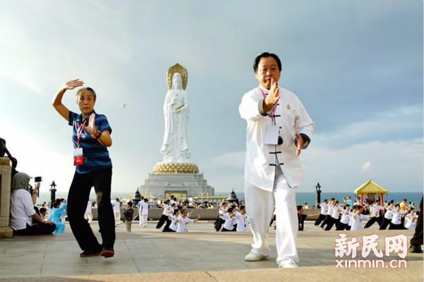 胡俭雷受邀参加世界太极文化节