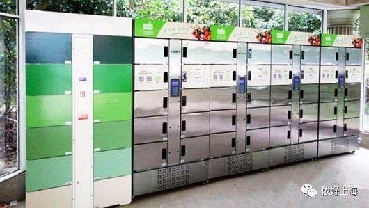 上海人买菜更方便了!自动售菜机进入小区!