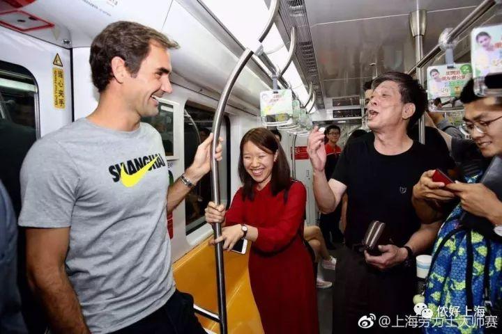 瑞士天王费德勒在上海!乘地铁遭遇老爷叔搞笑搭讪