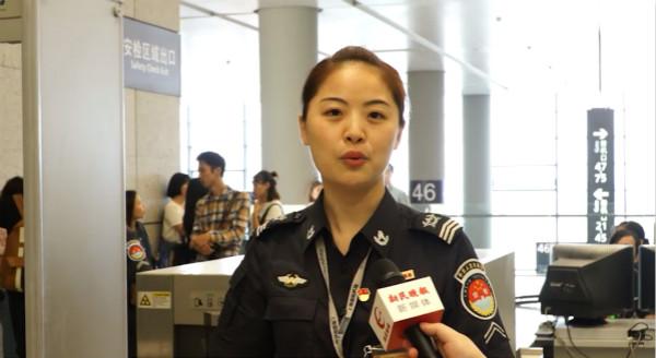 十九大代表风采   虹桥机场安检员吴娜:登机牌盖章后对折藏着巧心思