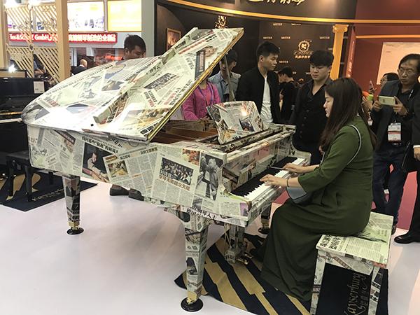 国际乐器展览会上海举行