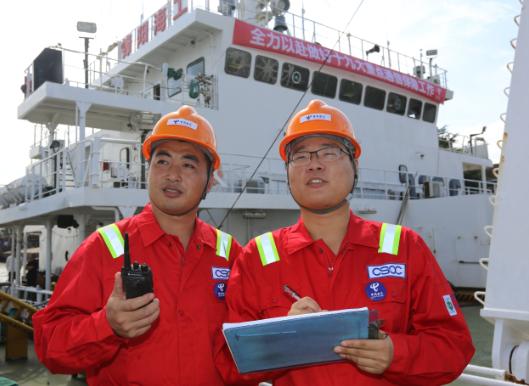 确保海底光缆安全畅通 电信护缆船队在沪启航