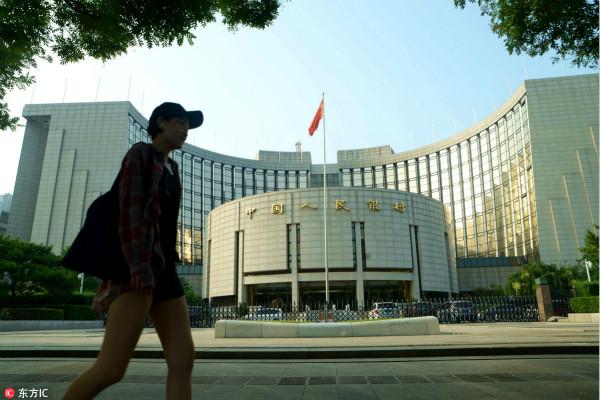 前三季度我国人民币贷款增加11.16万亿元