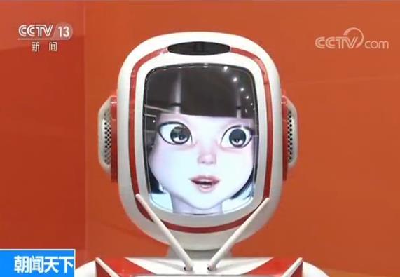 """【""""砥砺奋进的五年""""大型成就展】萌态机器人到底能干啥?"""