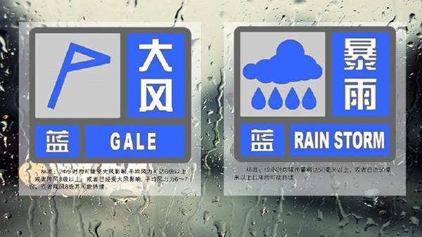 上海发布暴雨蓝色预警 暴雨或影响明天上班路