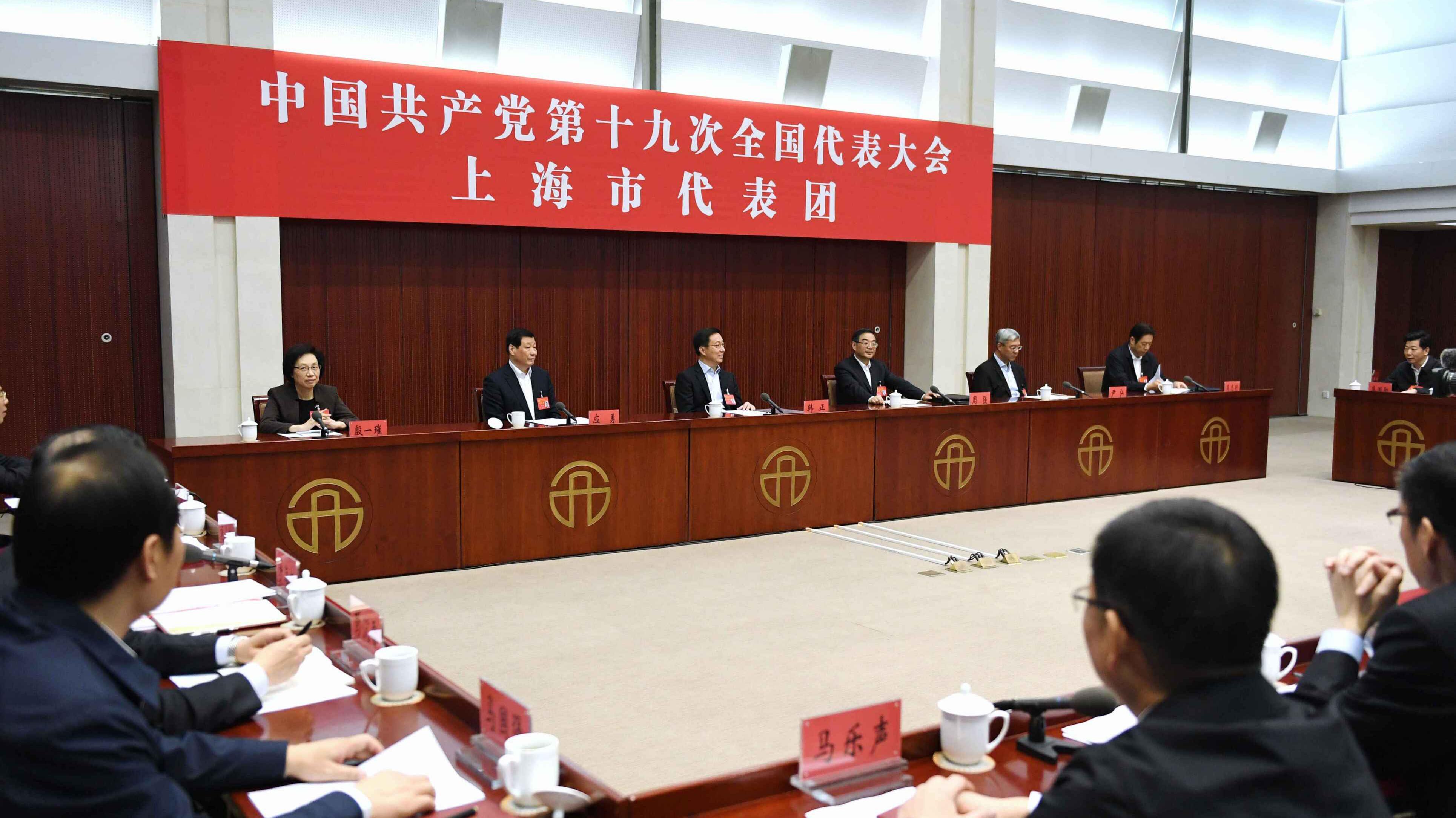 出席十九大的上海代表推选韩正同志为上海市代表团团长