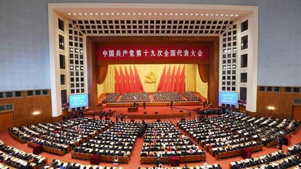 习近平说,中国共产党人的初心和使命就是为中国人民谋幸福为中华民族谋复兴