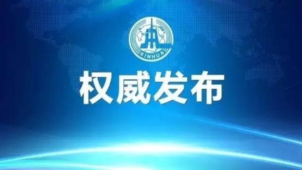 俞正声参加新疆代表团讨论时强调 广泛凝聚智慧和力量 夺取新时代中国特色社会主义伟大胜利