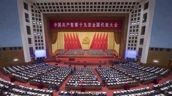 """伟大中国开启新征程!——网民热情""""点赞""""党的十九大隆重召开"""
