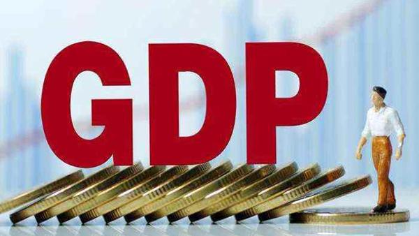 统计局:前三季度我国GDP同比增6.9% 三季度同比增6.8%