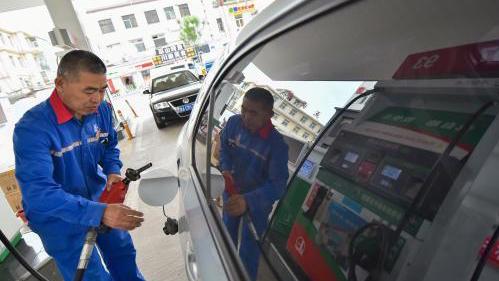 发改委:国内成品油价格不作调整