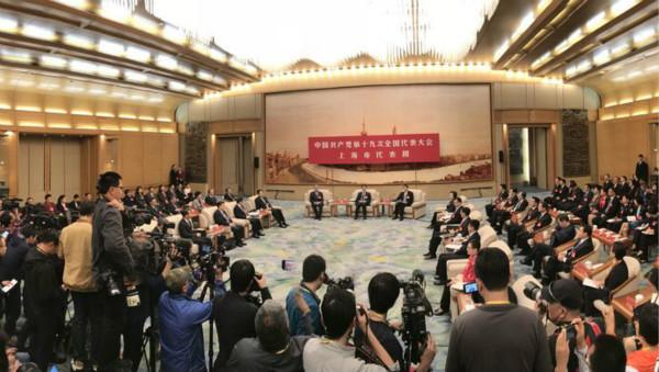 十九大上海代表团全团会议向中外媒体开放,韩正应勇等将接受记者提问