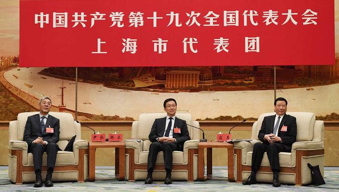 【权威实录】韩正应勇答问中外媒体:最期待的就是上海市民生活幸福