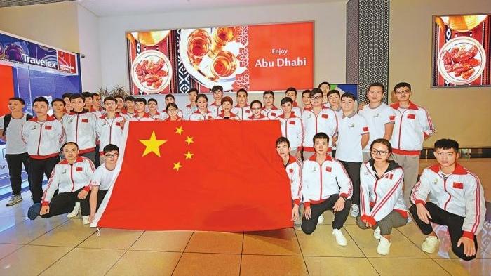 世界技能大赛中国代表团15金7银8铜 创历史最好成绩