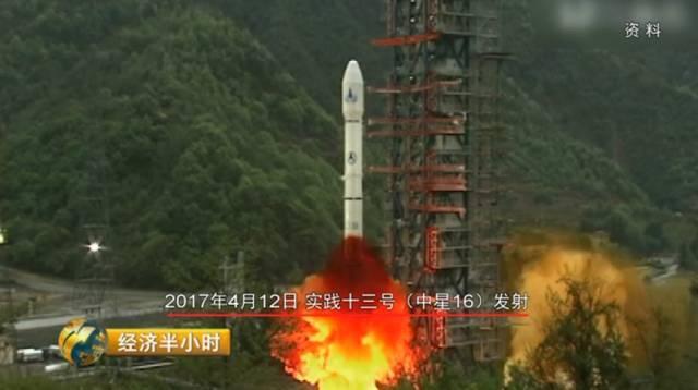 厉害了!中国发射一枚超级卫星 以后哪里都可以高速上网