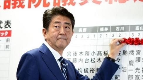 日本执政联盟在众议院选举中获胜 获超三分之二议席