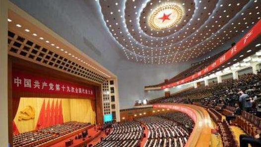 十九届中央政治局常委25日同中外记者见面