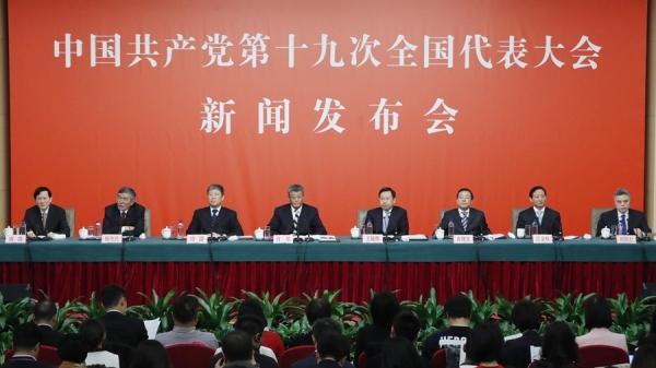 党的十九大新闻发言人举行专题新闻发布会 有关方面负责人解读十九大报告