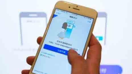 工信部回应互联网套餐转换问题、5G产品出台等热点