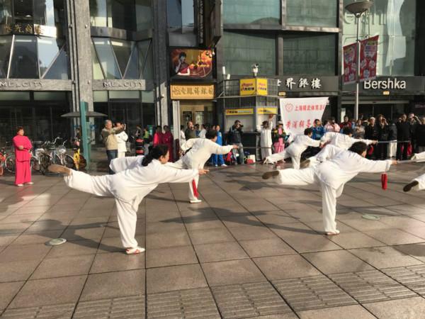 精武黄浦辅导中心举办重阳节武术交流活动