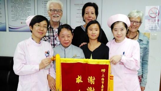 请帮助她!跨越9000公里 10岁女孩从荷兰回上海寻亲