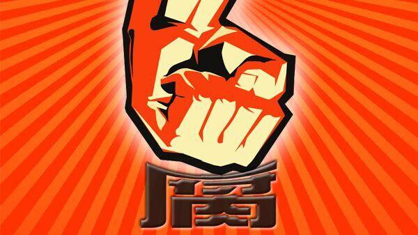 武汉市政府党组成员、副市长李忠接受审查调查
